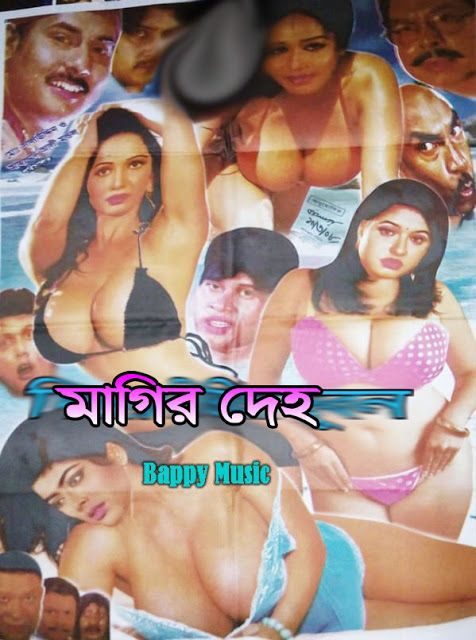 Magir Deho  Bangla Hot Movie P Hdrip  Gb