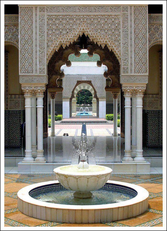 Islamic Architecture And Design