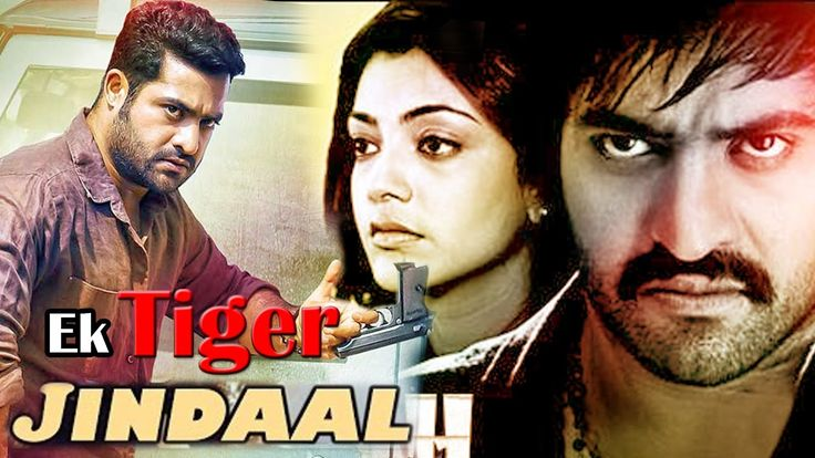 Ek Tiger Jindaal | Hindi Dubbed HD Movie | New Release 2016 | Venkat Rah...