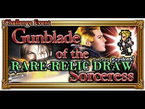 [FFRK] FFVIII Gunblade of the Sorceress - Seifer | Rare Relic Draw x11 #14