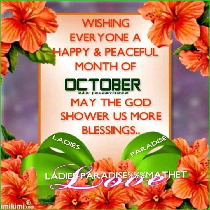happy new month  may it be a good one to us all