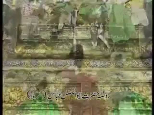 Complete History of Karbala in Urdu