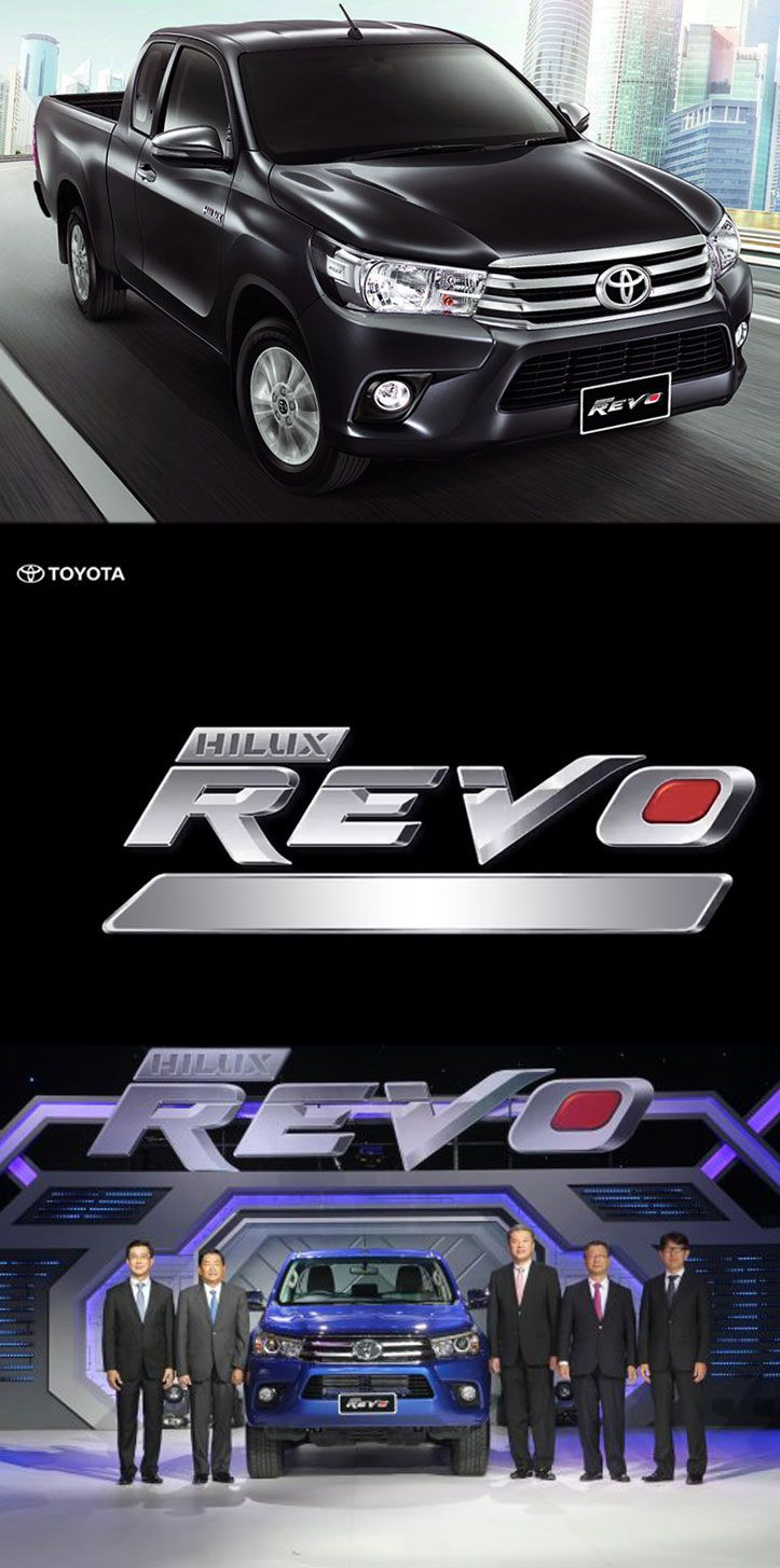 2016 #Toyota #Hilux #Revo Likely to Get New Diesel Engines Get more details at: http://www.usedenginesforsale.co.uk/blog/category/toyota/