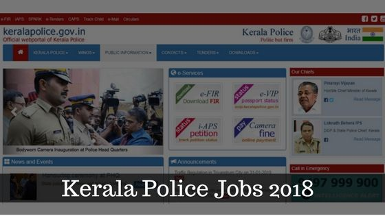 Kerala Police Jobs 2018: Various Sports Personnel Vacancy for 12TH published on 31st January On 22/01/2018, Kerala Police announced Job notification to hire