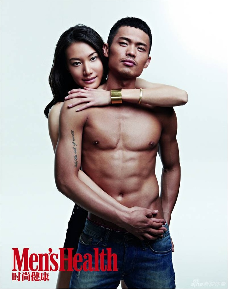 Lin Dan couple