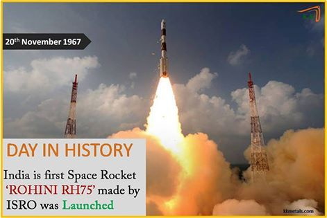 This Day in History First Indian made Sounding Rocket ...