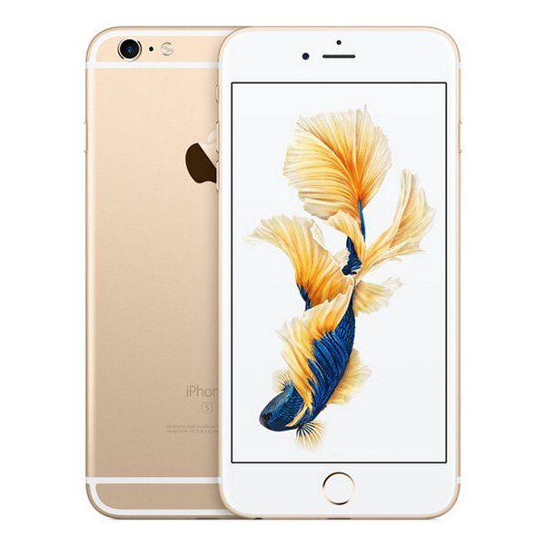 Apple #iPhone 6S 64GB Dorado. http://www.opirata.com/es/apple-iphone-64gb-dorado-p-37201.html