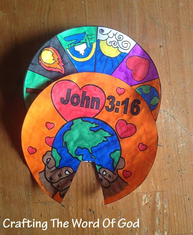 This craft serves as a visual representation of this verse. Not only will this craft help your kids memorize John 3:16, but they can then use it as a evangelistic tool when at home. Instructions Pr…