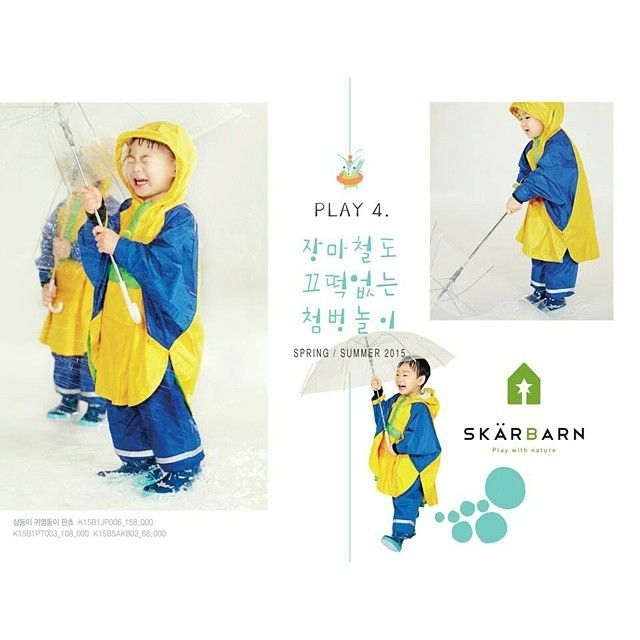 Skärbarn photoshoot (Play 4) #songtriplets #daehan #minguk #manse