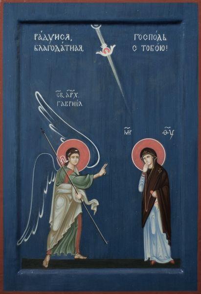 The Annunciation. 2012