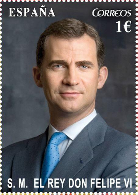 King of Spain stamp 2014 - Don Felipe VI                              …