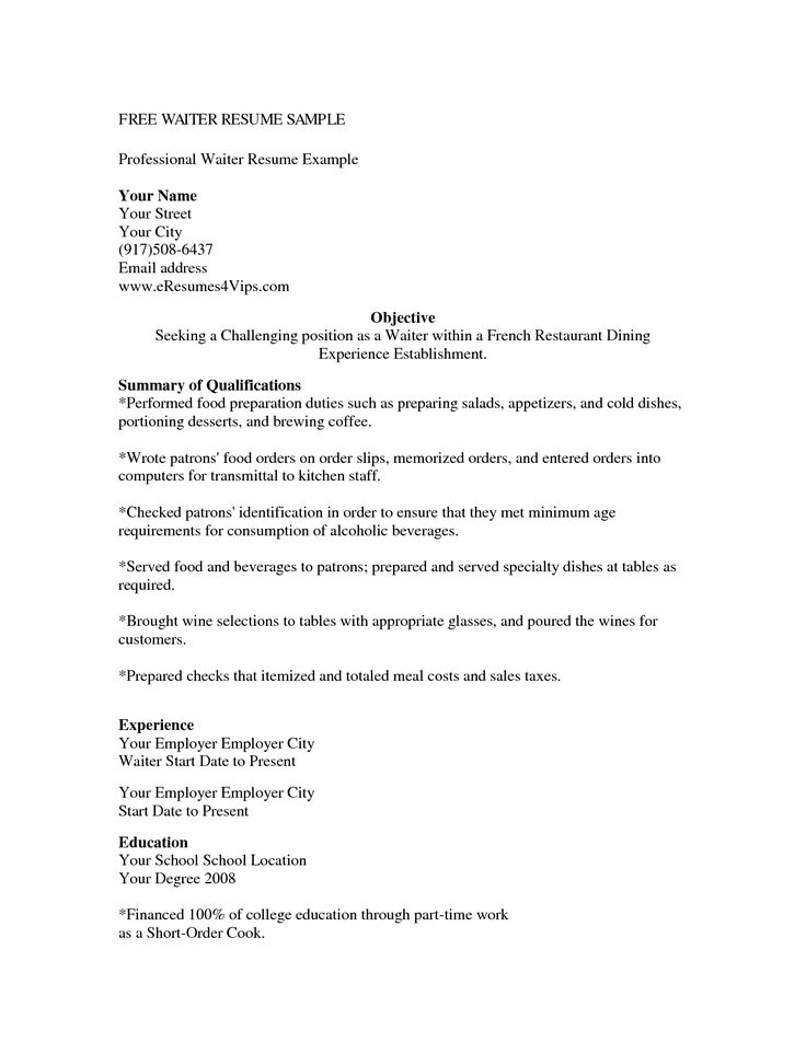 25 best Free Downloadable Resume Templates By Industry images on - resume for waitress