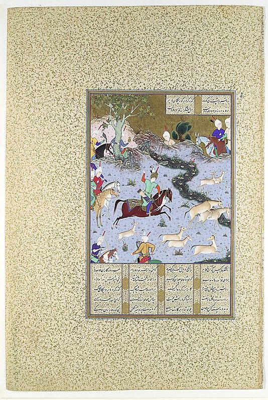 """Bahram Gur Pins the Coupling Onagers"", Folio from the Shahnama (Book of Kings) of Shah Tahmasp Artist: Painting attributed to Mir Sayyid 'Ali (active ca. 1530–75) Date: ca. 1530–35 Geography: Iran, Tabriz Medium: Opaque watercolor, ink, silver, and gold on paper Dimensions: Painting: H. 11 1/8 in. (28.3 cm) W. 7 3/4 in. (19.7 cm) Page: H. 18 9/16 in. (47.1 cm) W. 12 1/2 in. (31.8 cm) Mat: H. 22 in. (55.9 cm) W. 16 in. (40.6 cm) Metropolitan Museum of Art 1970.301.62"