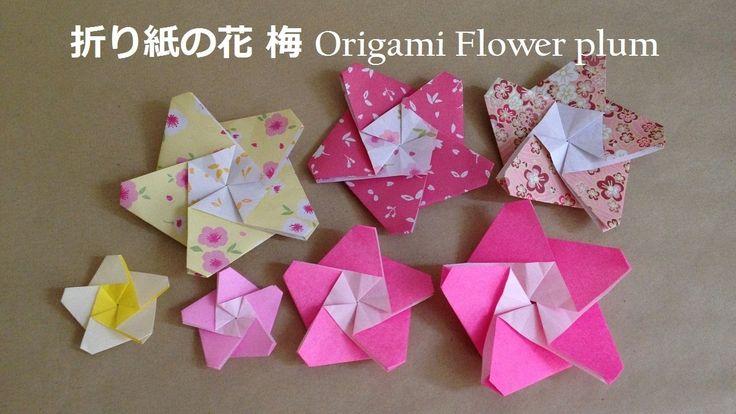 折り紙 梅の花 折り方(niceno1)Origami Flower plum
