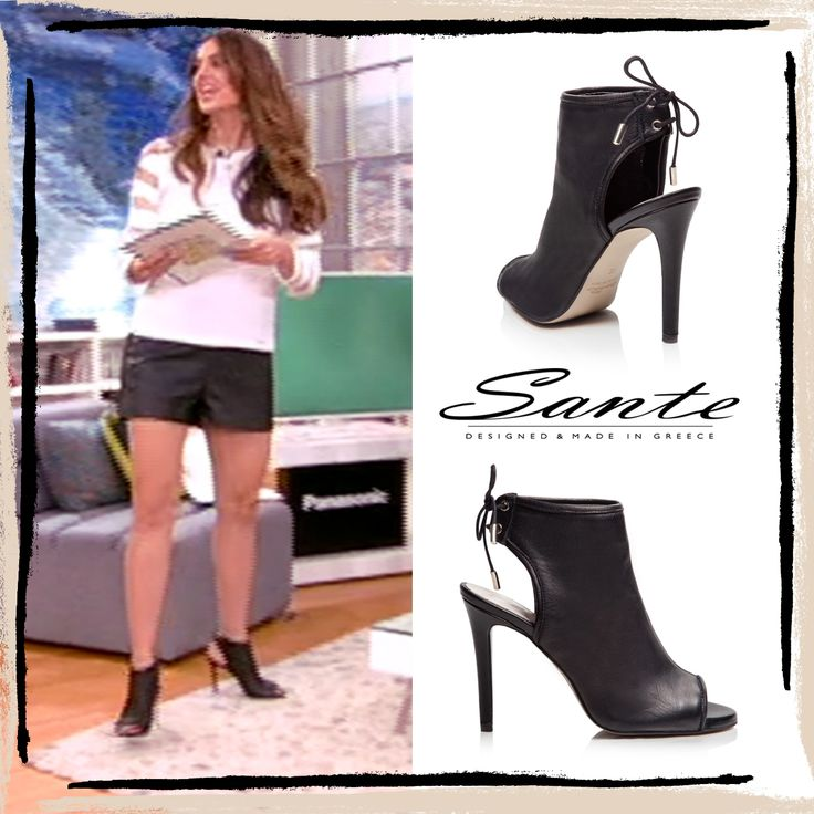 Stamatina Tsimtsili in SANTE ‪#‎Booties‬ ‪#‎SS15‬ at HappyDay Alphatv ‪#‎SanteLovers‬