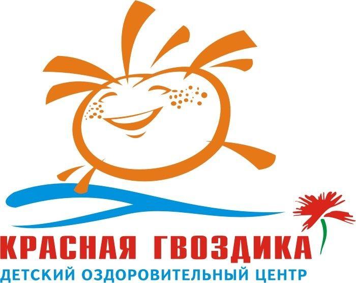 """""""Красная гвоздика"""" работает на полную. Уже в начале июня в детский лагерь стали приезжать первые посетители,... http://berd.zp.ua/novosti/545-krasnaya-gvozdika-rabotaet-na-polnuyu  #Красная_гвоздика_2015_2_заезд"""