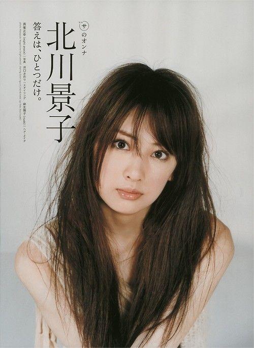 北川景子 - 美女画像検索「美女まみれ」&「美女比較」