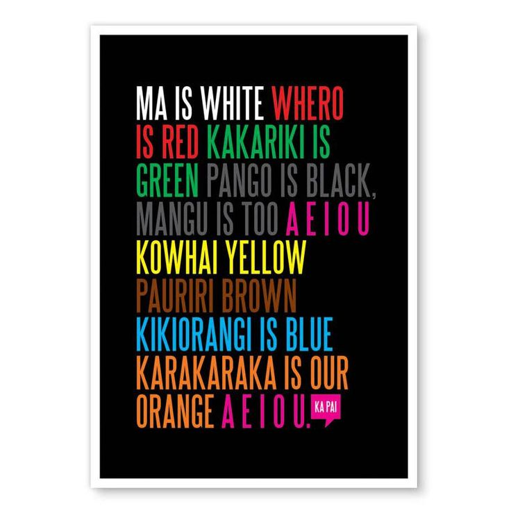 Ma is White - Erupt Prints