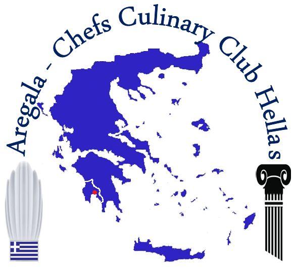 Aregala - Chefs Culinary Club Hellas