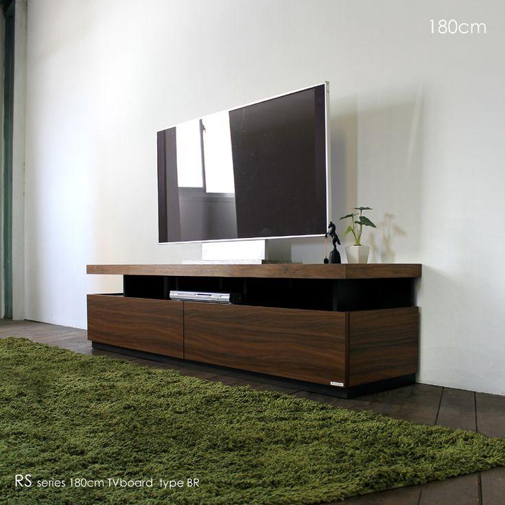 Big Walnut Apartments: 「Walnut TV Board」のおすすめ画像 21 件