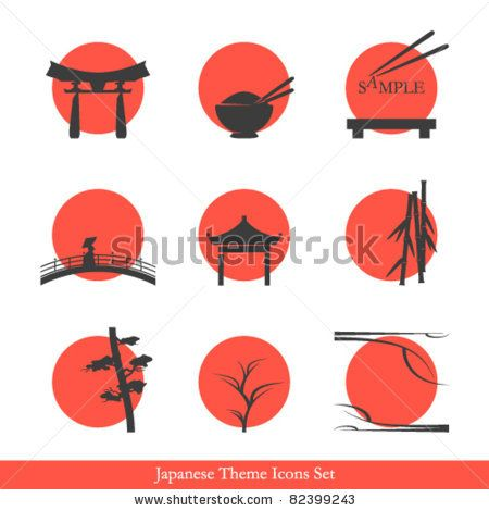 Japanese theme icons set - elements for your logo design - stock vector
