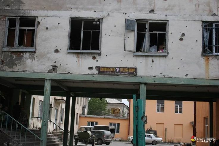 A school in Tskhinvali after the fighting during August 2008, South Ossetia