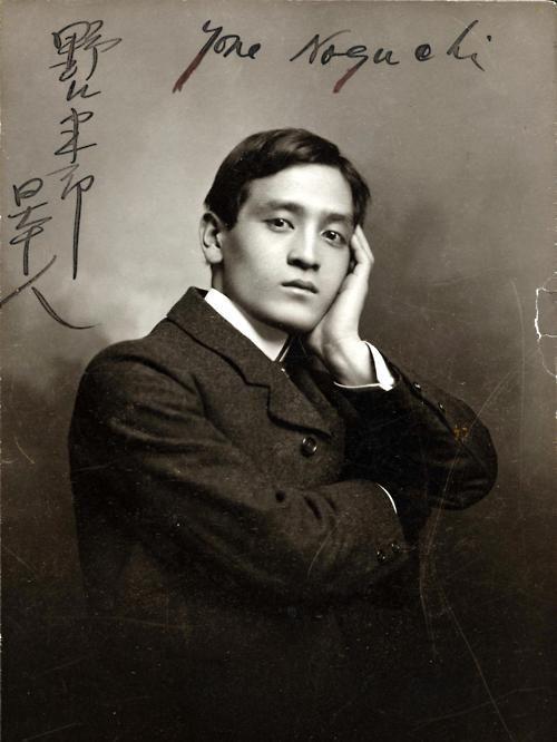 Yonejirō Noguchi, (1875-1947) Japanese poet and essayist. Father of artist Isamu Noguchi, from whom he was estranged