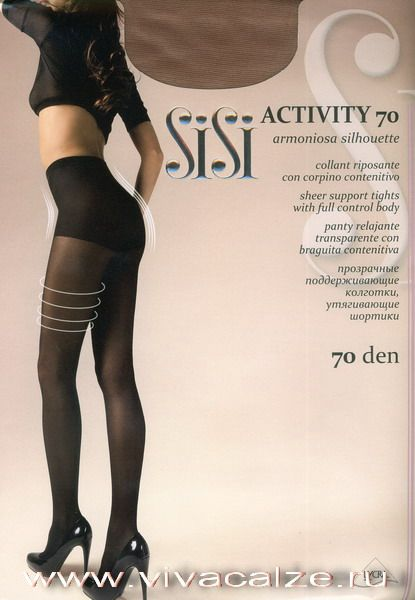 ACTIVITY 70 Поддерживающие #колготки плотностью 70 den с моделирующими фигуру шортиками, гигиеничной ластовицей, невидимым усиленным носком.