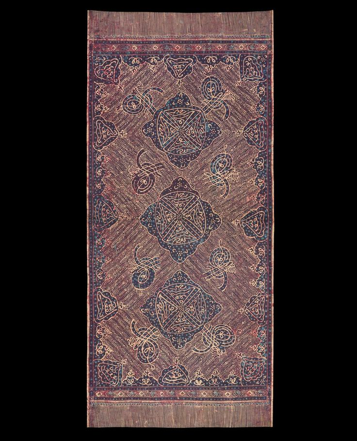 Kain Batik Tulis Arab Ritual Cloth  Jambi, Sumatra Cotton; batik 19th Century