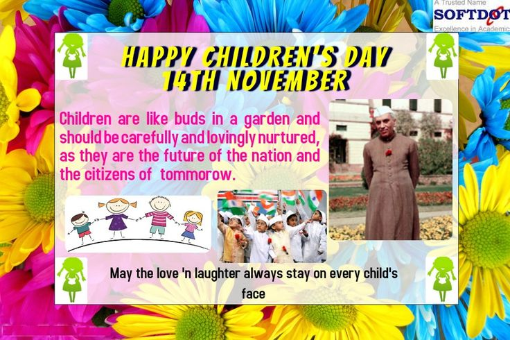 As a tribute to this great man and his love for the children, his birthday is celebrated all over India as CHILDREN DAY.