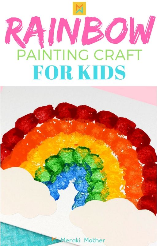 Rainbow Cotton Ball Craft Activities And Crafts For Kids