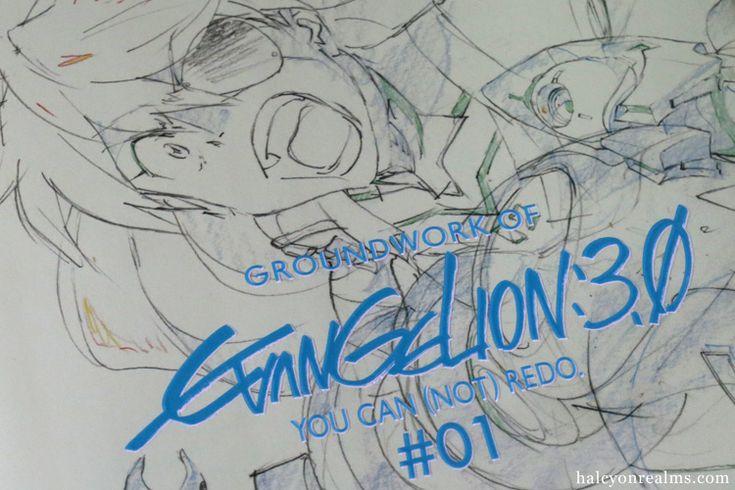 Groundwork Of Evangelion 3.0 (VOL 1) Art Book Review