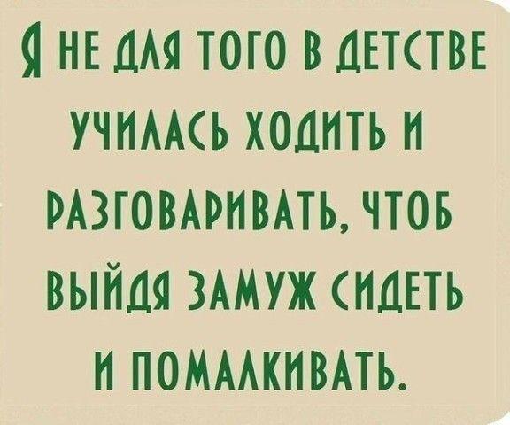 """Немого о несерьезном. Про """"Инь"""" и Янь"""""""