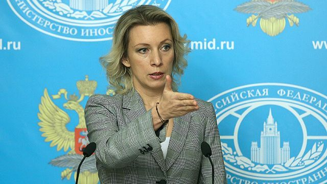 Мария Захарова дала урок географии президенту Болгарии