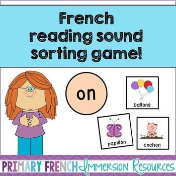 French reading sound sorting game - makes a great centre for French Immersion students!