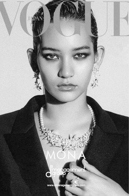 TOP画像と同じくこちらもファッション雑誌「VOGUE」の表紙。トップ画像と同じ人物だとは思えません。
