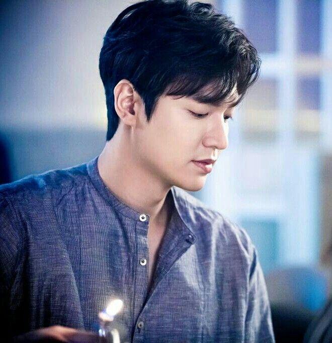 Lee Min Ho: