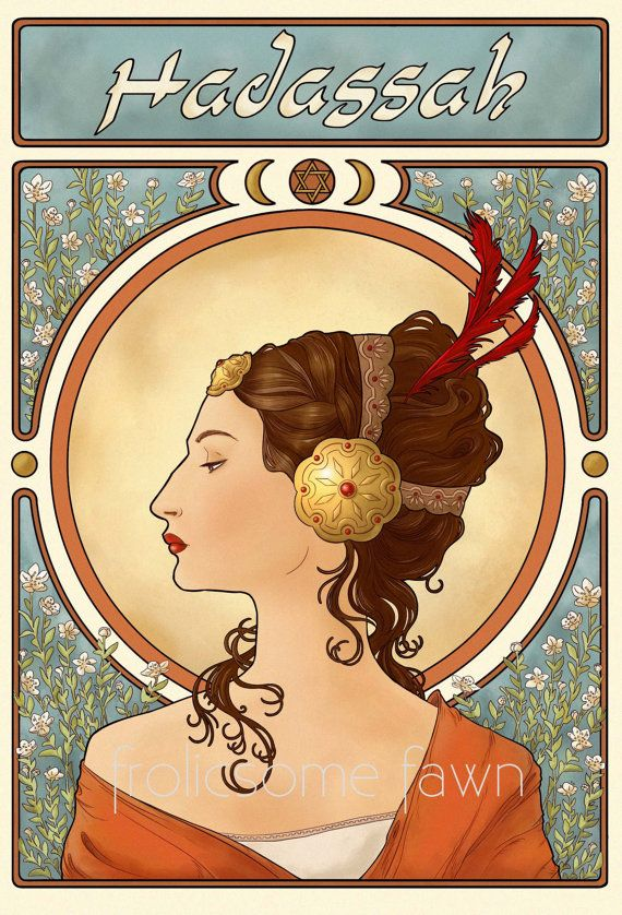 Alfons Mucha Inspired Queen Esther Art Print by FrolicsomeFawn