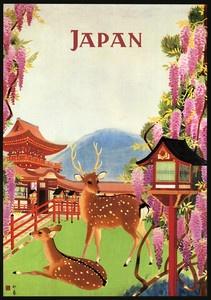 Japan Travel ad