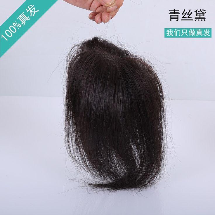 100% Настоящие Волосы Парик Для Мужчин/Женщин Топ Закрытие Волос Шт мужские ручной Парики 15 см ремесленная Искусственный 1001 чанг