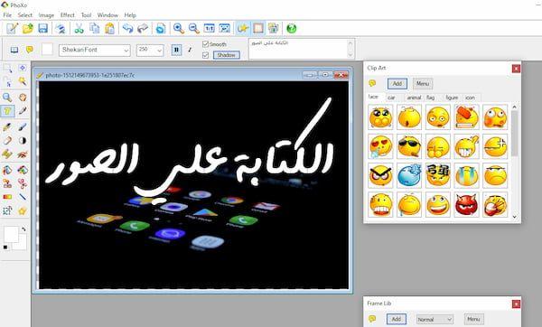 تحميل برنامج للكتابة على الصور للكمبيوتر مجانا برابط مباشر Text Image Tablet Image