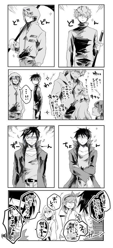「フリゲLOG」/「桜花」の漫画 [pixiv]