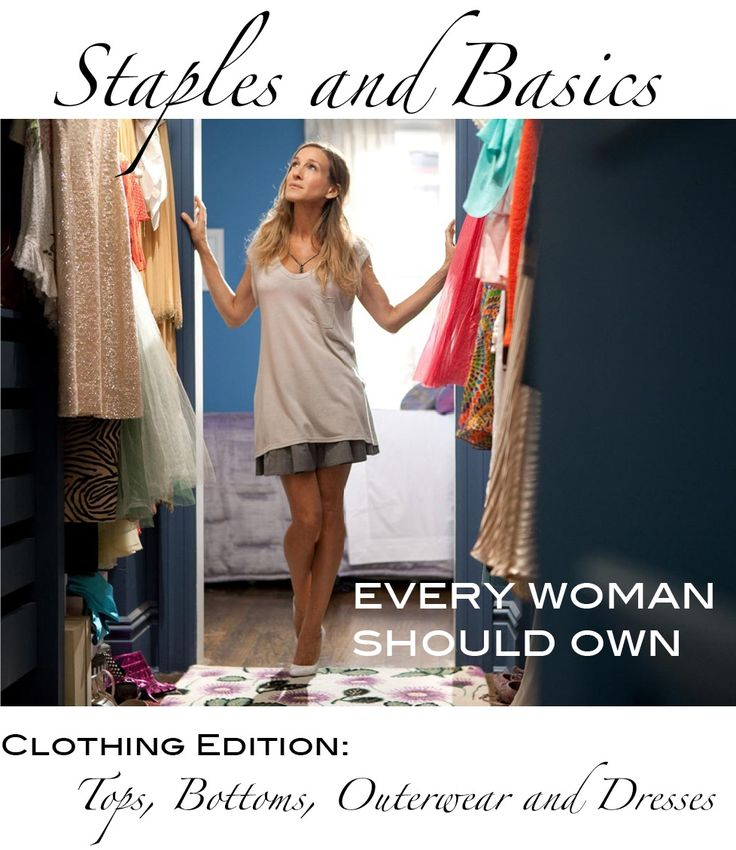 Clothes every woman should own...
