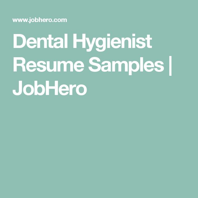 348 best I Love Being An RDH images on Pinterest Dental - sample dental hygiene resume