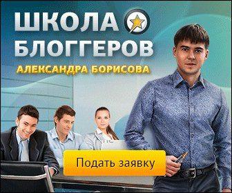 Алексей Мельянок