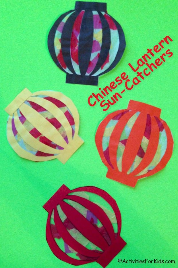 Chinese lantern sun catcher for kids to make.  Free printable from Activities for Kids - Perfect craft for the Chinese New Year.  Lots of ideas here for Chinese New Year Crafts for Kids.