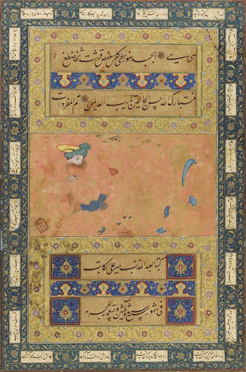 youth & an old man 1605 reza abbasi isfahan