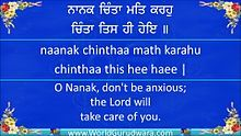A composition or Shabad from the Guru Granth Sahib.    Sikhpoint.com