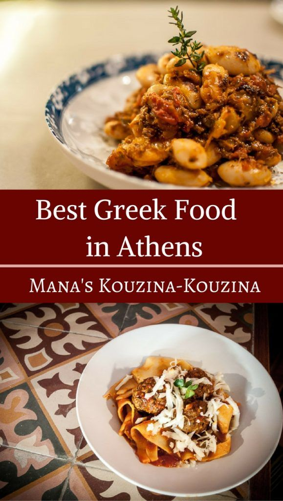 Mana's Kouzina-Kouzina: Best Greek Food in Athens - Travel Greece Travel Europe