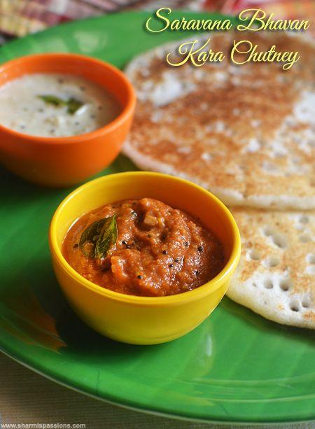 Saravana Bhavan Style Kara Chutney